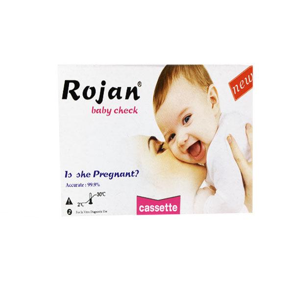30 مدل بهترین مارک تست سریع بارداری بی بی چک + قیمت خرید